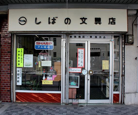 2014_01_19_09