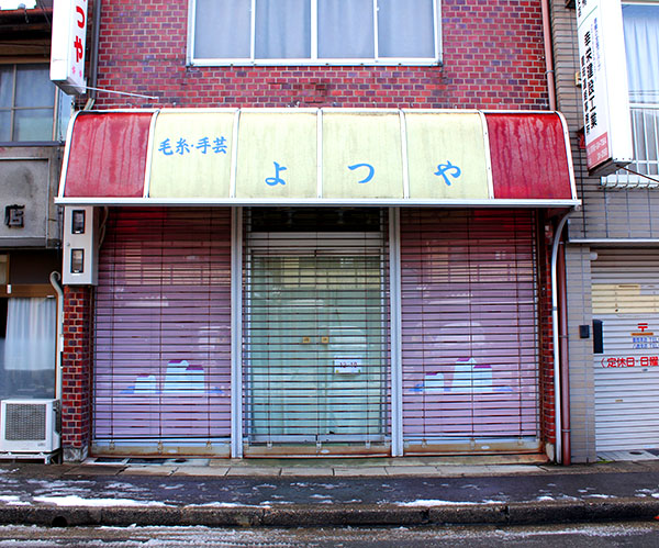 2014_01_19_11